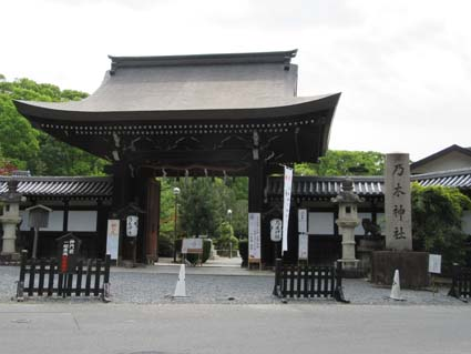 1-乃木神社(20190715).jpg