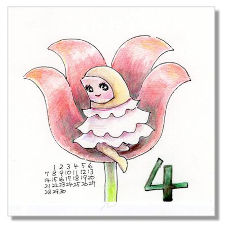 カレンダー201904(ブログ).jpg