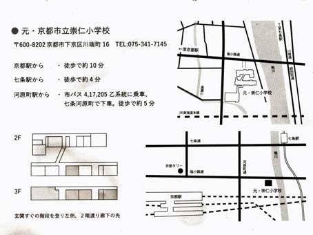 作品展-13(20171111).jpg