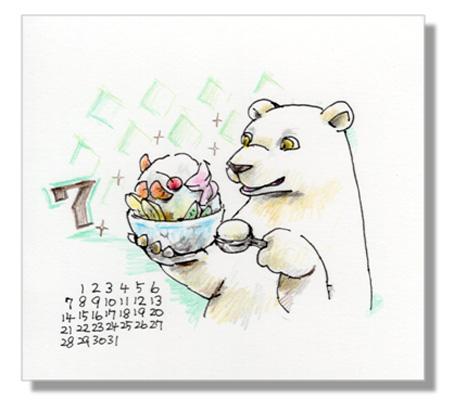 家族カレンダー201907(ブログ).jpg