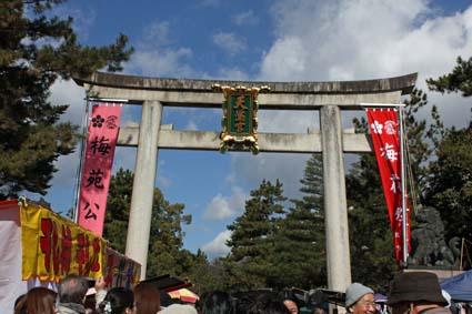 梅花祭-1(20170225).jpg